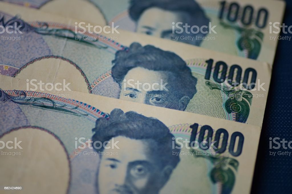 Japanese One Thousand Yen Notes royalty-free stock photo