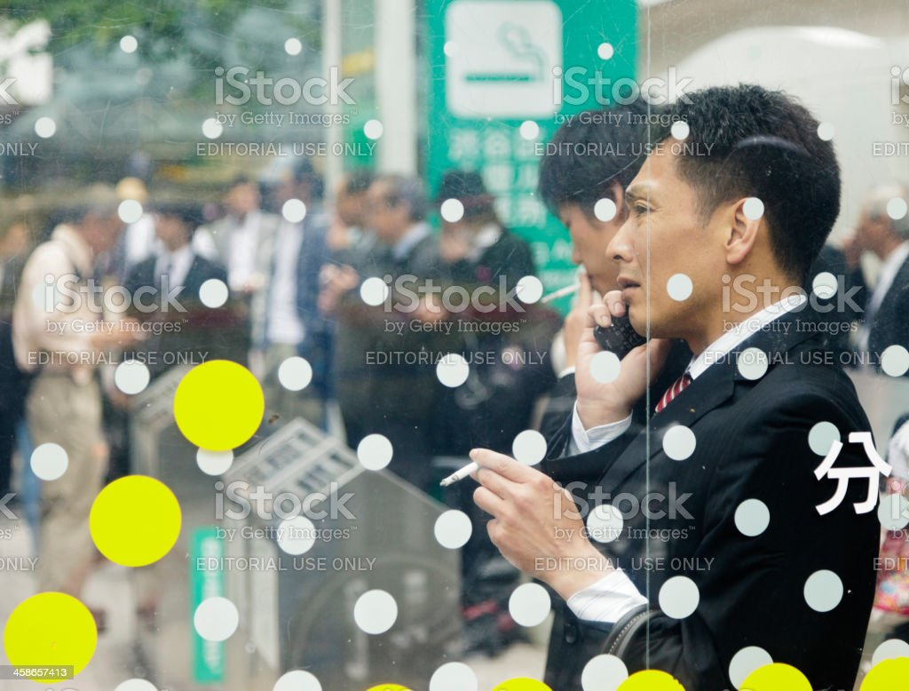 Japanese Outdoor Smoking Area stock photo