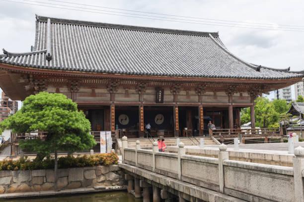 Japanese Pagoda in Osaka. stock photo