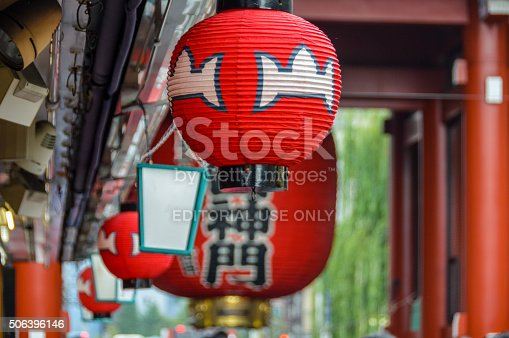 464620985 istock photo Japanese Paper Lanterns at the Famous Sensoji Temple  - Tokyo 506396146