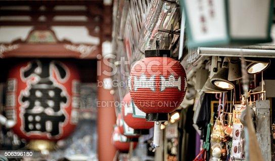 464620985 istock photo Japanese Paper Lanterns at the Famous Sensoji Temple  - Tokyo 506396180