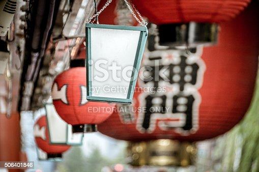 464620985 istock photo Japanese Paper Lanterns at the Famous Sensoji Temple  - Tokyo 506401846