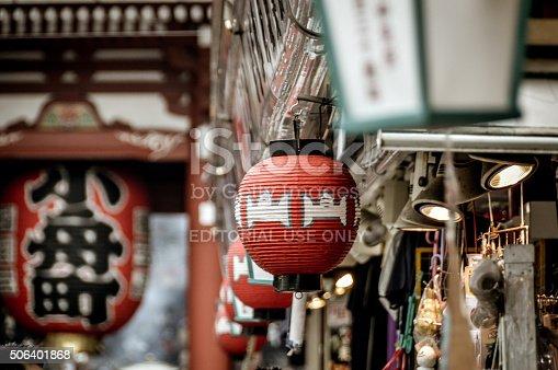 464620985 istock photo Japanese Paper Lanterns at the Famous Sensoji Temple  - Tokyo 506401868