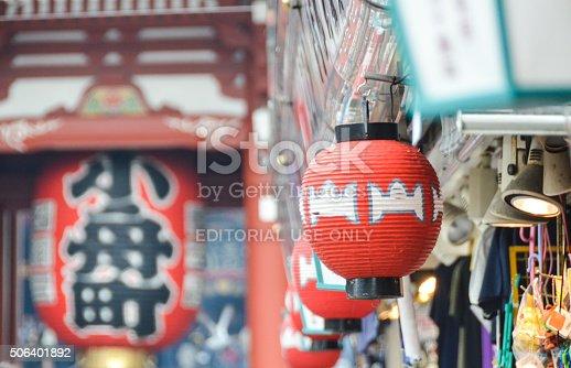 464620985 istock photo Japanese Paper Lanterns at the Famous Sensoji Temple  - Tokyo 506401892