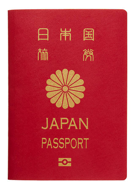 Japanese Passport with Microchip stock photo