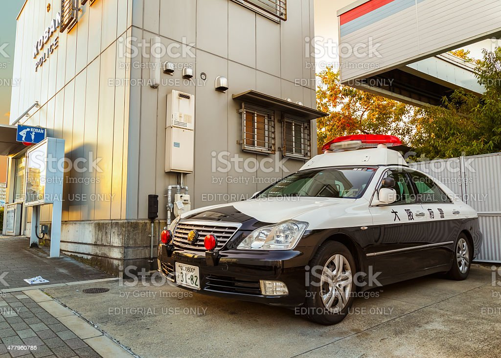 Japanese Police STation stock photo