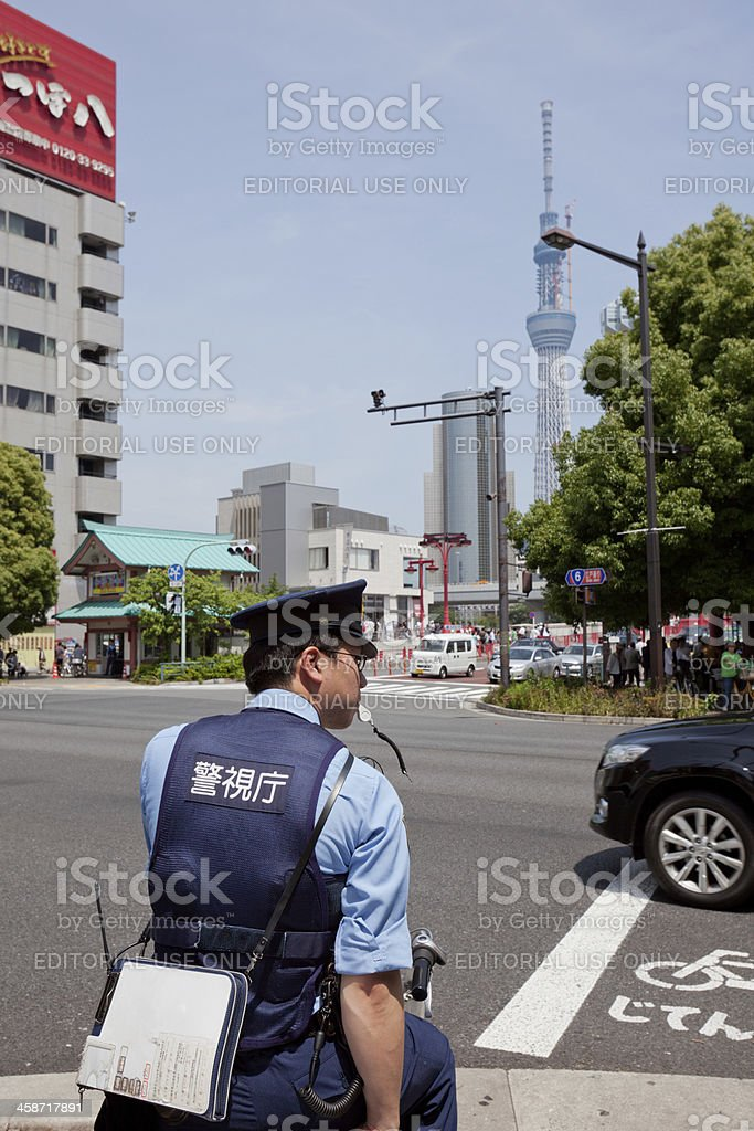 Japanese Policeman royalty-free stock photo