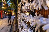 寺で日本の祈り紙