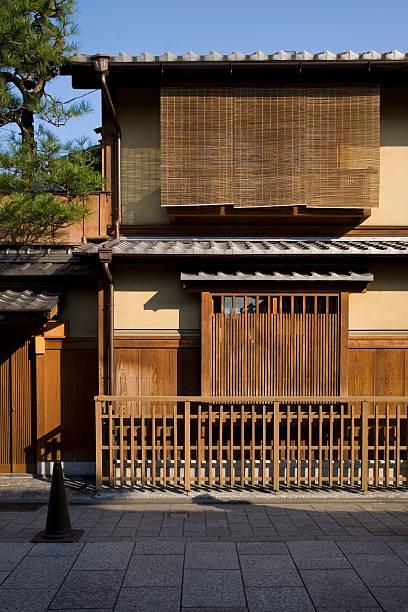 Japanese Residence Facade stock photo