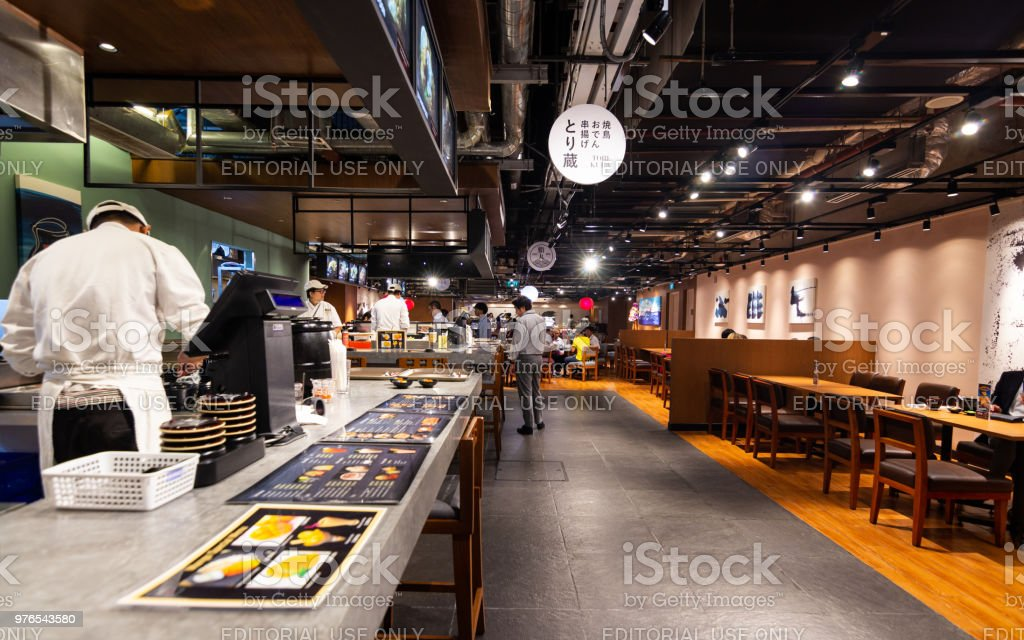 Japanese Restaurant stock photo