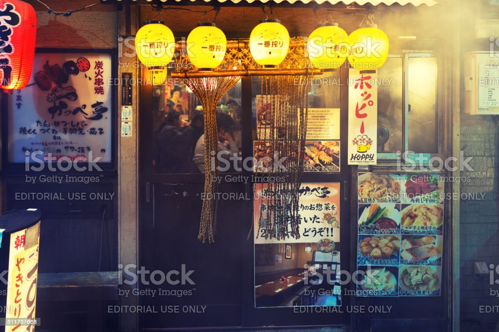 Japanese Resturant stock photo