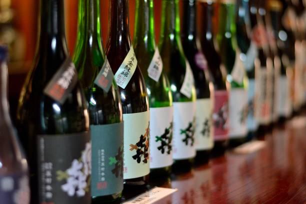 日本の酒 - アルコール飲料 ストックフォトと画像