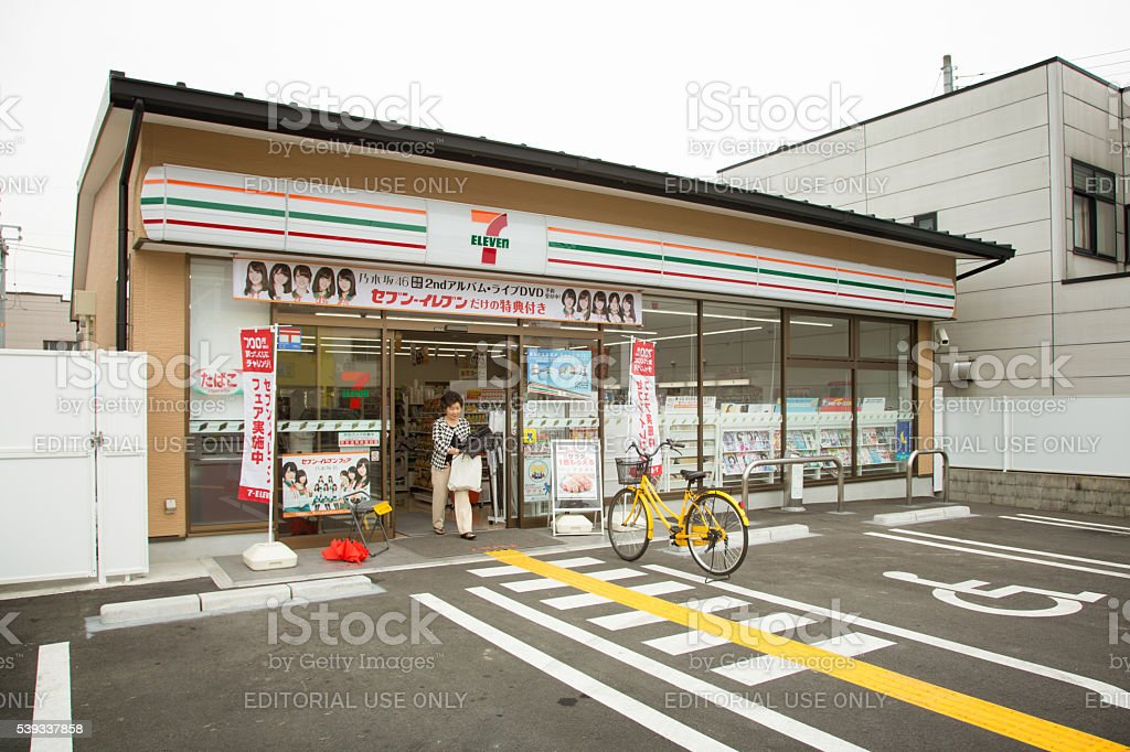 Japanese Seven Eleven convenience store with customer walking out stock photo
