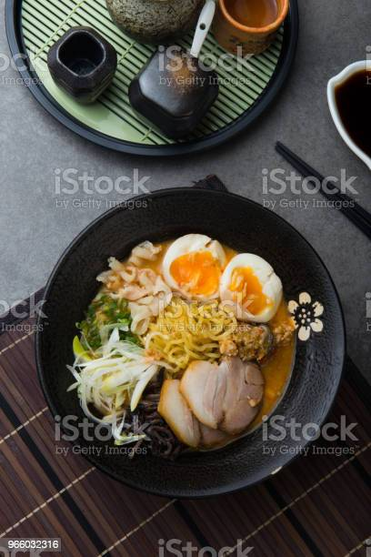 Japanese Spicy Miso Ramen Noodles With Pork Belly And Marinated Egg Stock Photo - Download Image Now