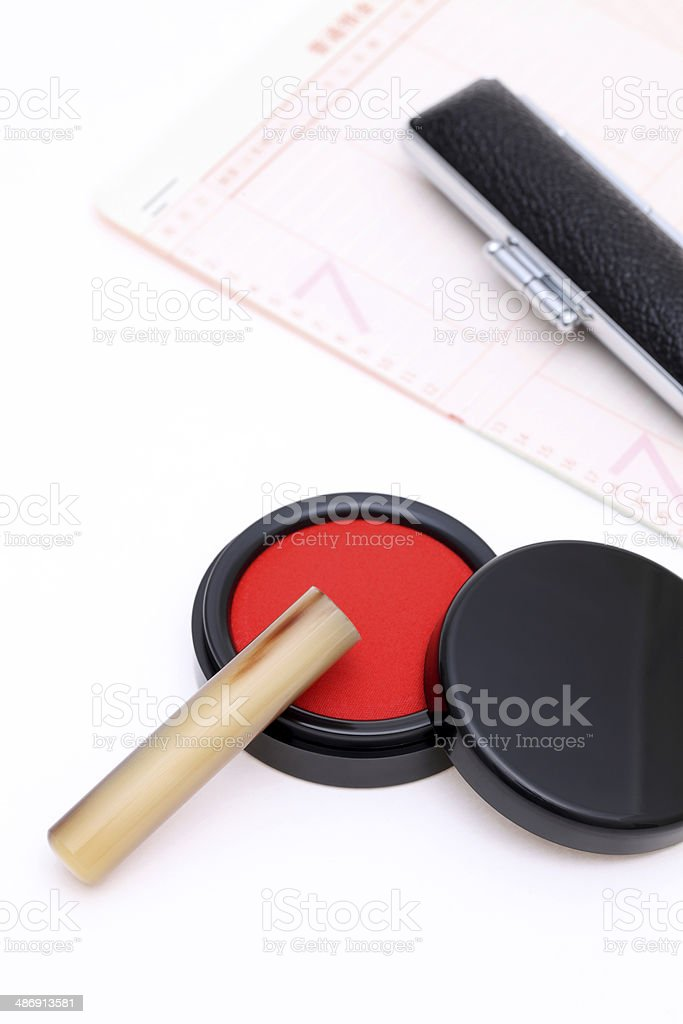 Japanese stamp (hanko) and inkpad stock photo