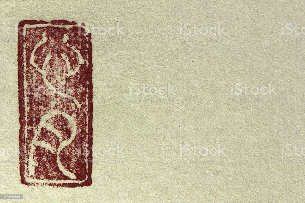 Japanese Stamp Paper royalty-free stock photo