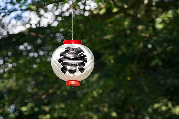 japanese star festival lantern in a tree - 七夕の写真 ストックフォトと画像
