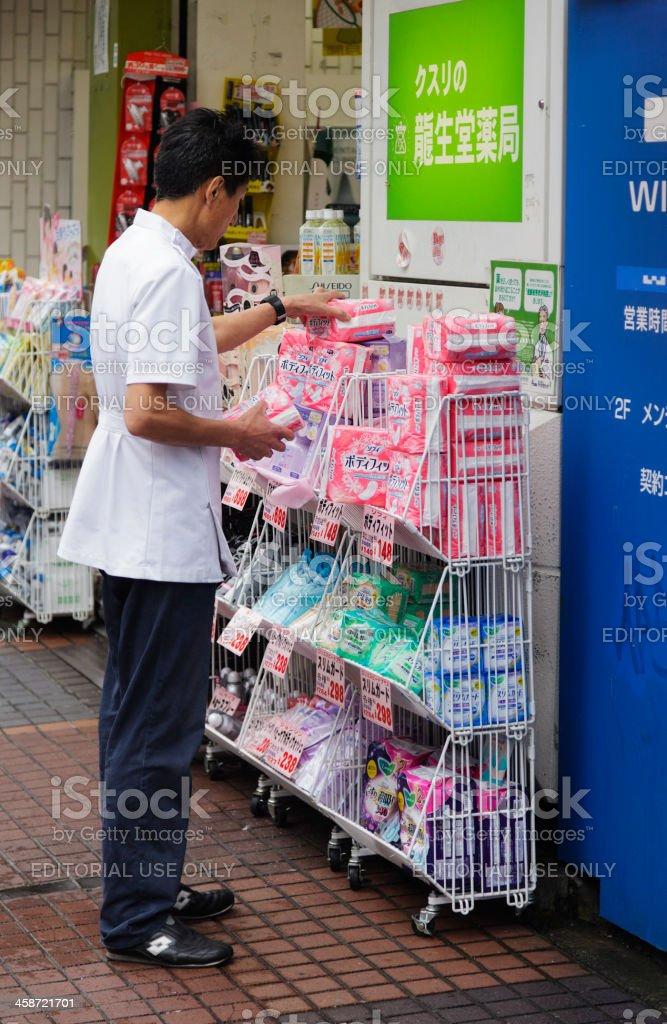 Japanese Store Clerk royalty-free stock photo
