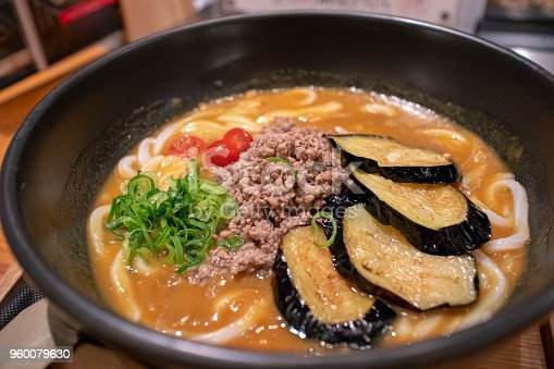 istock Japanese style curry udon noodle 960079630