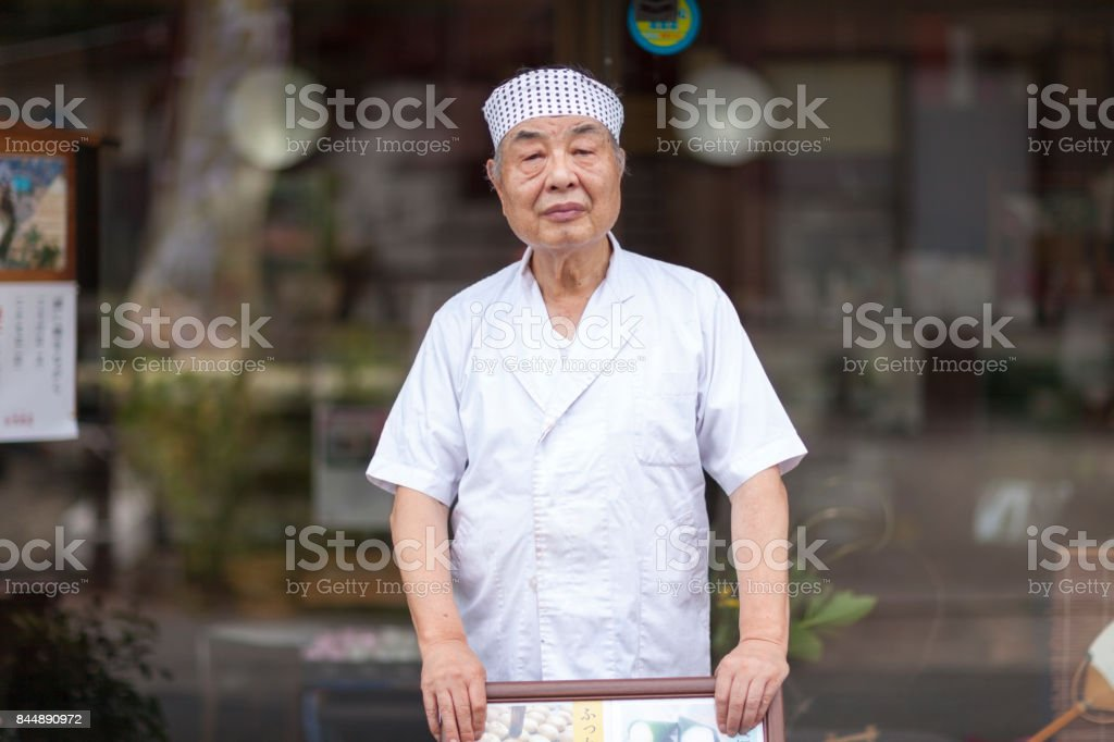 Japanese Sweet Master stock photo