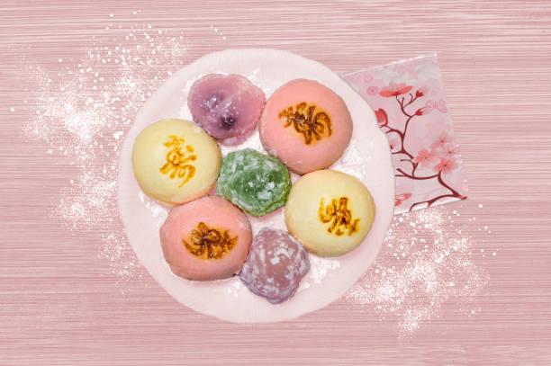 日本のお菓子のペストリー、幸運万寿。日本語の書き方は「幸運」という意味です。 - 菓子パン ストックフォトと画像