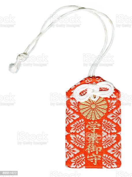 Japanese talisman picture id89951622?b=1&k=6&m=89951622&s=612x612&h=rafrdhiegrvjhrxptryv3zqr1quzitpxfknyall07iy=
