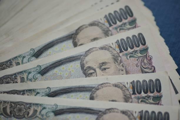 日本 1 万円札 - 日本銀行 ストックフォトと画像