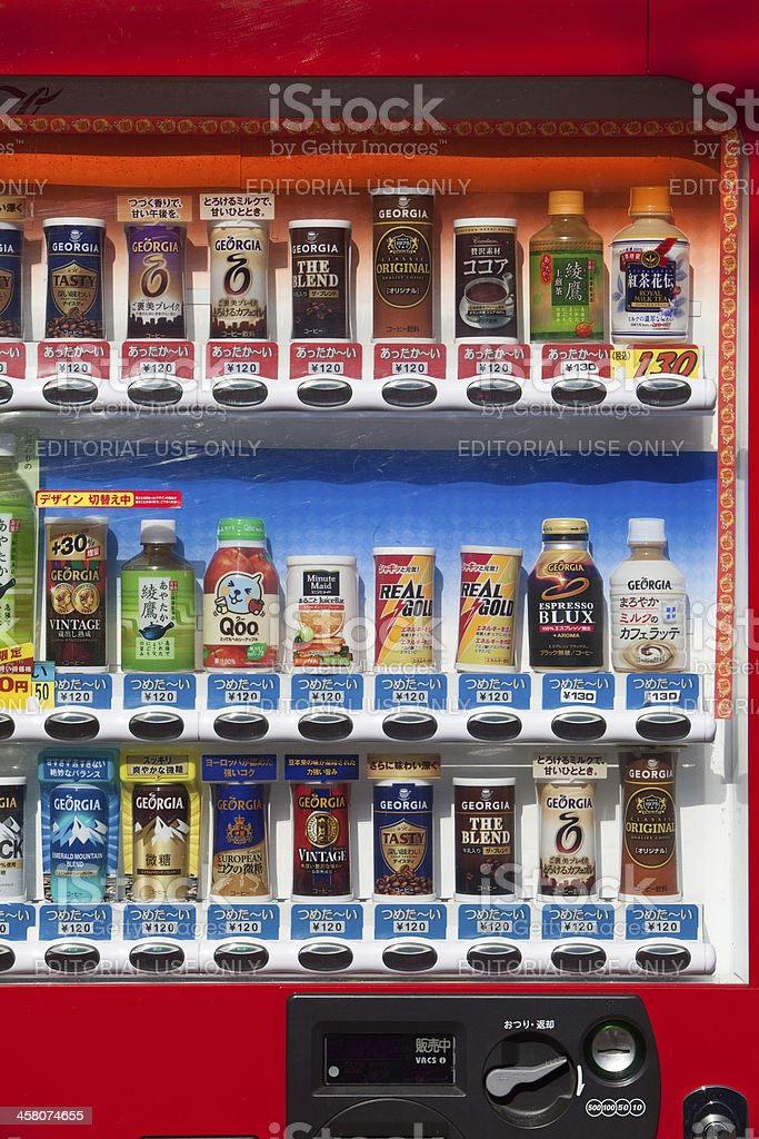 Japanese vending machine selling hot and cold drinks royalty-free stock photo
