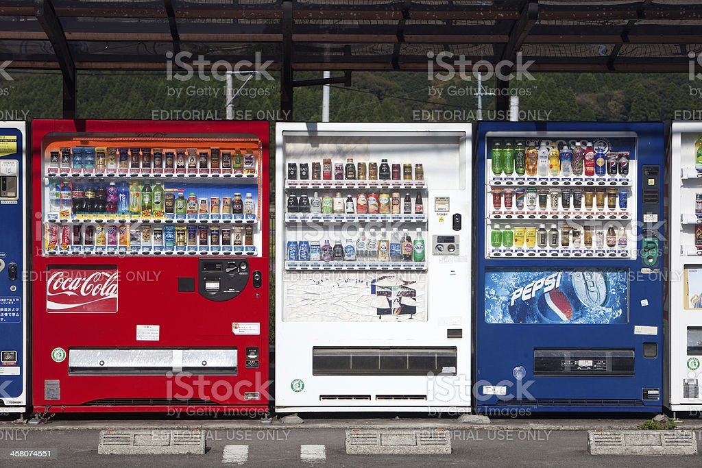 Japanese vending machines outside selling hot and cold drinks stock photo
