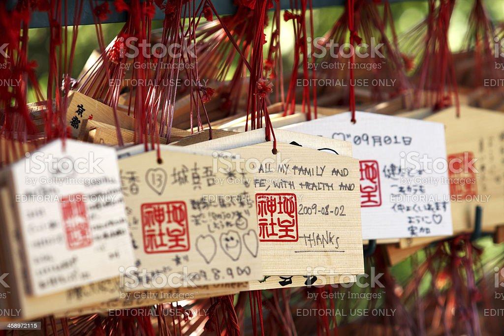 Japanese wishing tablets stock photo