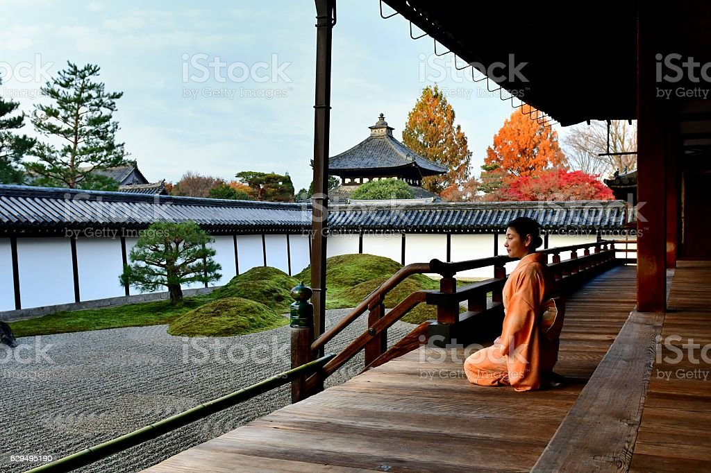 Tofuku-ji Temple, which was built in 1236, is the head temple of the...