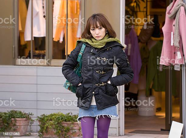 Japanese Woman Waits Stock Photo - Download Image Now