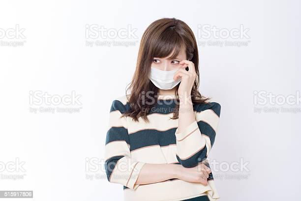 Japanese women have a mask picture id515917806?b=1&k=6&m=515917806&s=612x612&h=rm 0uv3fbzjrxbfmoxtpt3qkaizdjbtpysyjxj6ledi=