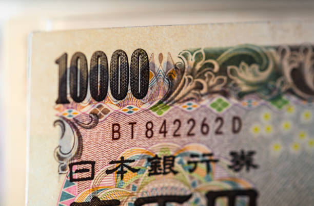 日本円紙幣 - 日本銀行 ストックフォトと画像