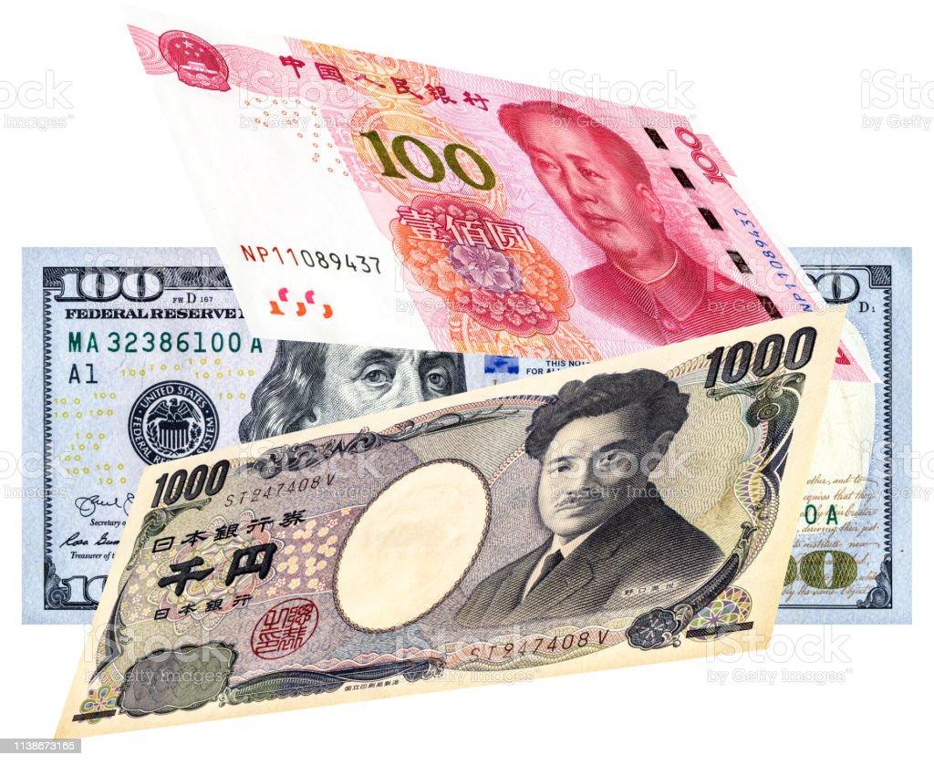 人民 元 円 日本