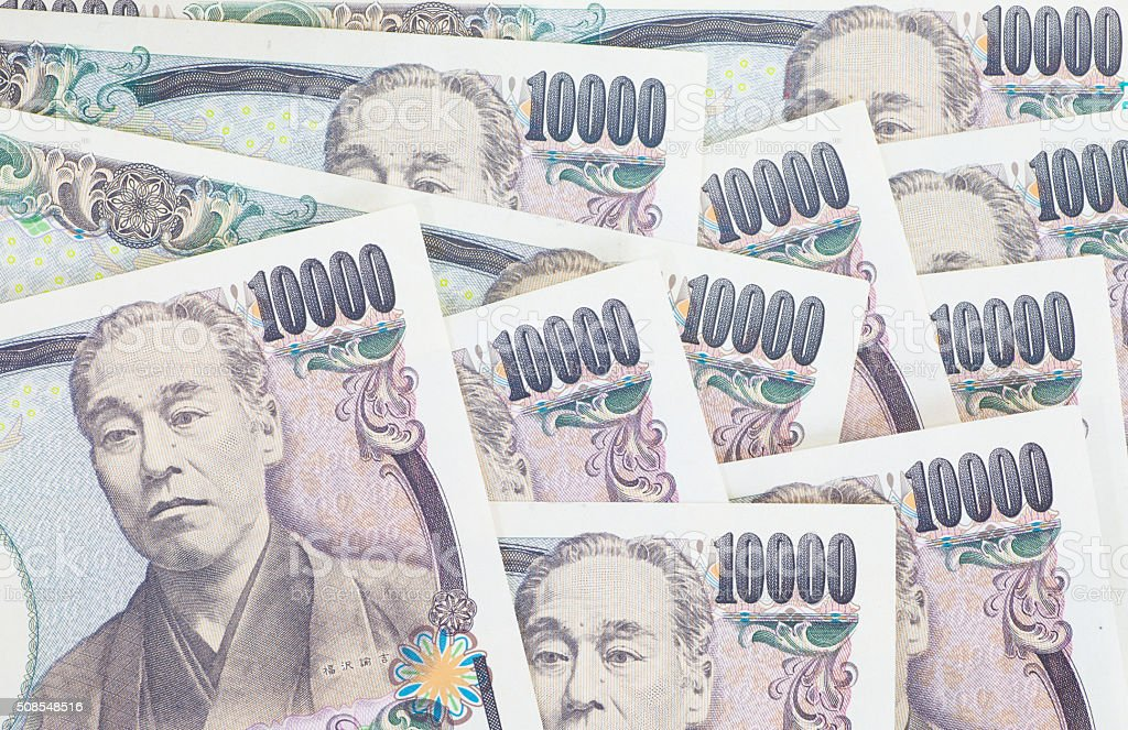 Japanese yen currency stock photo