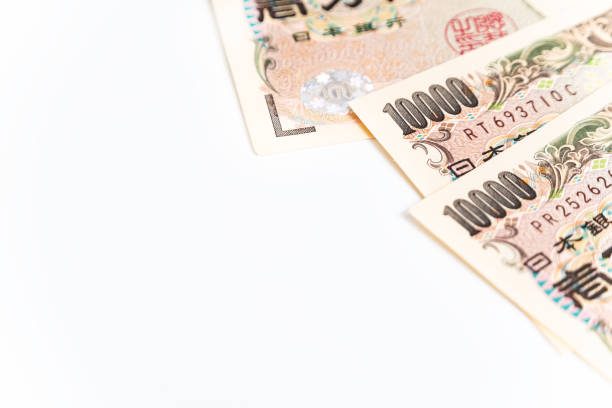 Japanese Yen stock photo