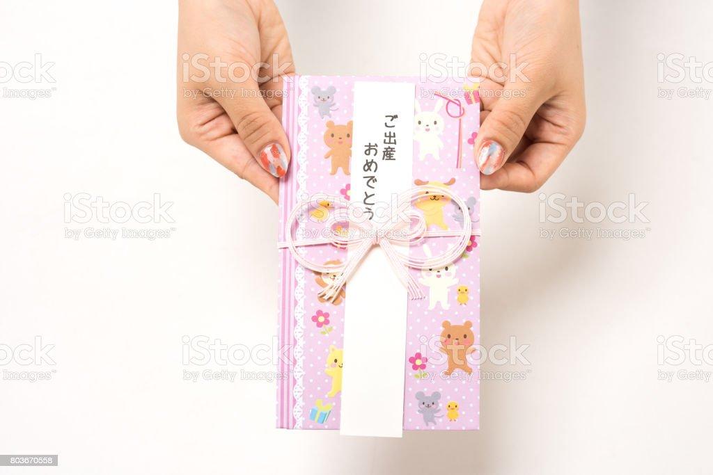 重要な書類やお金を与えて、日本の若い女性 ストックフォト