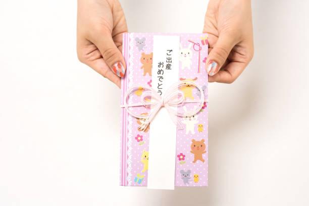 重要な書類やお金を与えて、日本の若い女性 - 出産 ストックフォトと画像