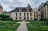 Jardin de l'Hôtel de Sens