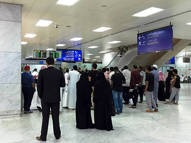 Jeddah airport stock photo
