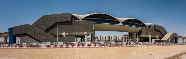 Jeddah Road Station of the Riyadh Metro stock photo