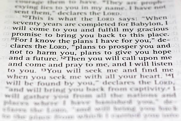 Jeremiah 29:11 stock photo