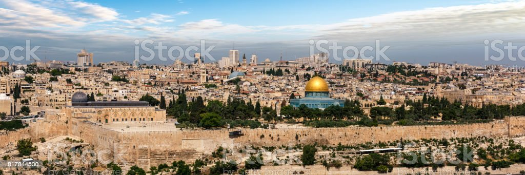 Jerusalem city in Israel stock photo