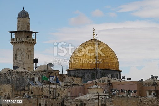Dome of the rock area in Jerusalem
