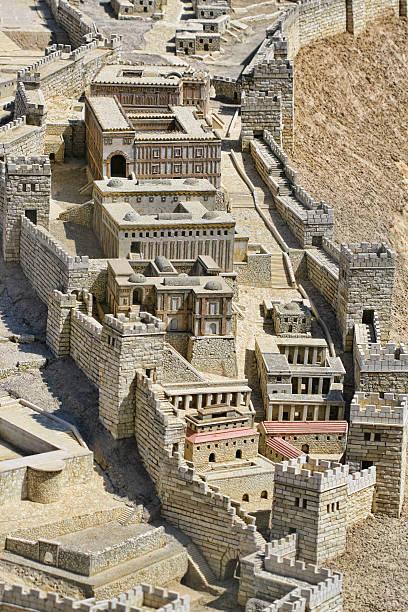 Jerusalem Holyland model - The City of David stock photo