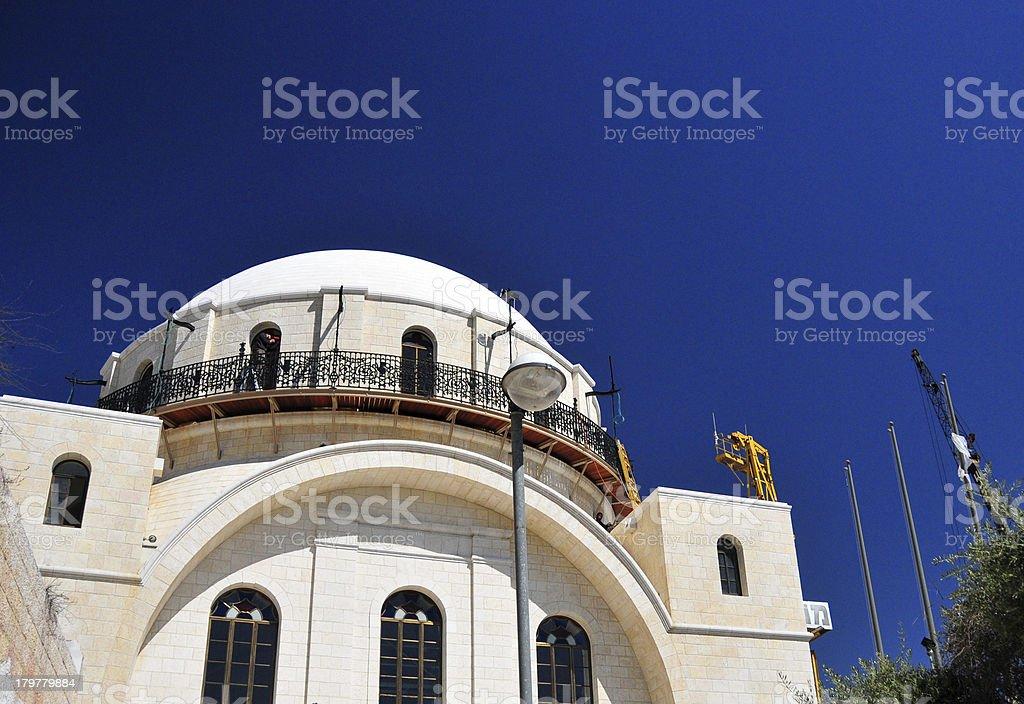 Jerusalem, Israel: Hurva Synagogue royalty-free stock photo