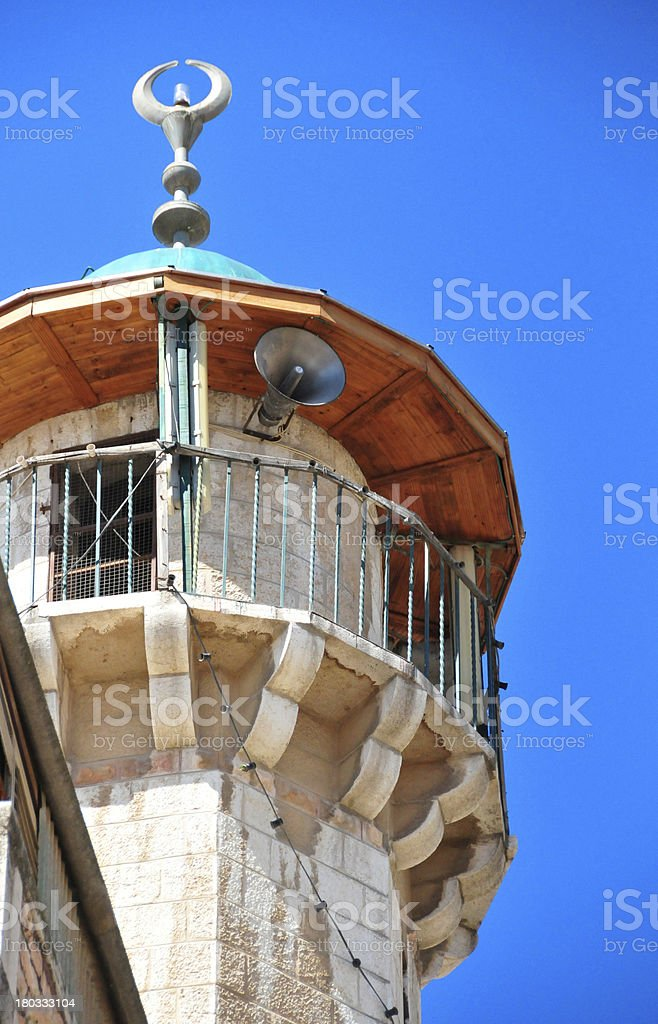 Jerusalem, Israel: minaret of the Darghat mosque royalty-free stock photo