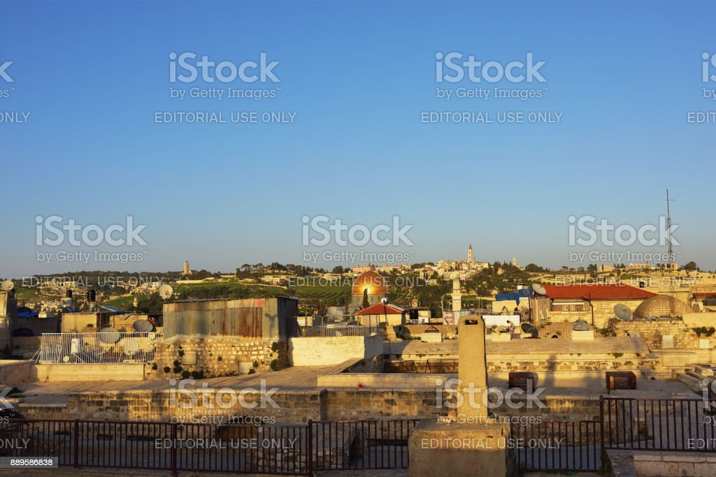 Jerusalem Old city, Israel stock photo