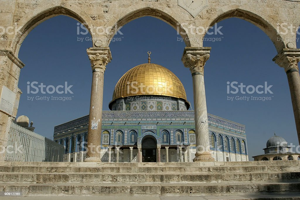 Jerusalem Old City stock photo